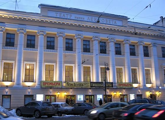 Театр имени Ленсовета