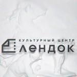 Киностудия Лендок