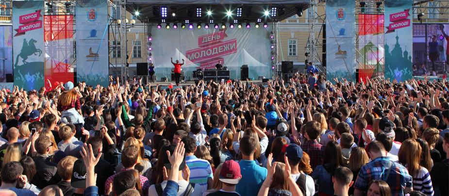 Выходные 27-28 июня Афиша событий СПб