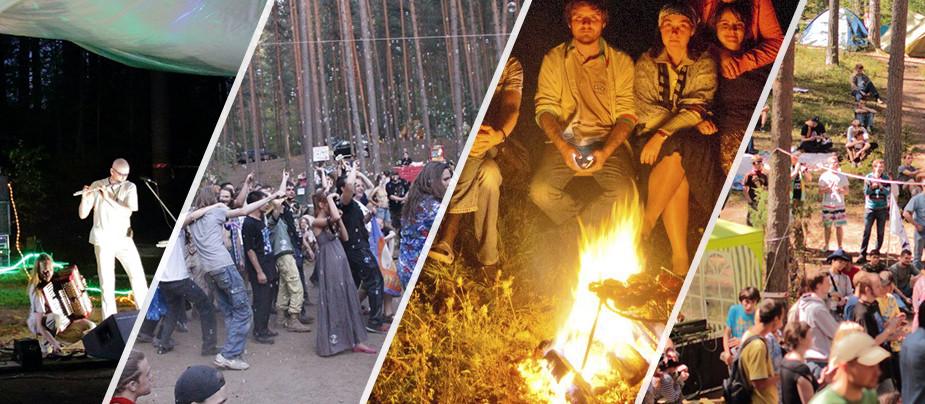 Фестиваль Своя атмосфера 2015