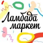 Ламбда-маркет