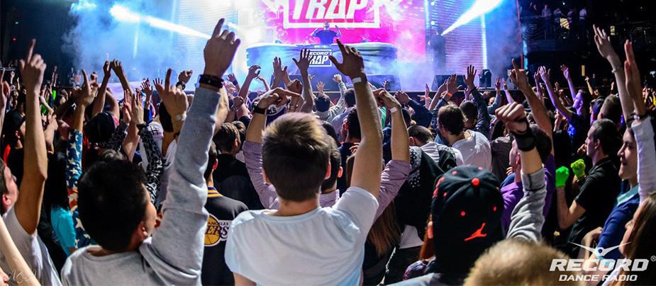 Фестиваль Record Trap СПб 2015