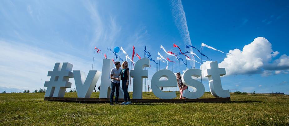 Фотоотчет с фестиваля Вконтакте