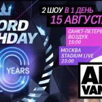 20-летие Радио Рекорд в клубе Воздух