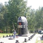 Музей подводных сил России им. А. Маринеско