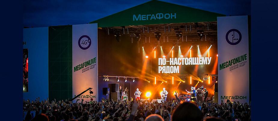 Грандиозный фестиваль MEGAFONLIVE 2015 СПб