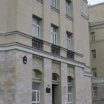 Народный музей «А музы не молчали…»