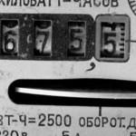 Музей истории энергетики Северо-Запада России