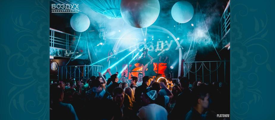 Ночь студента в клубе Воздух