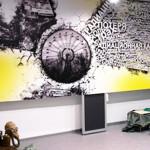 Музей истории радиационных катастроф