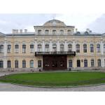 Музей театрального и музыкального искусства