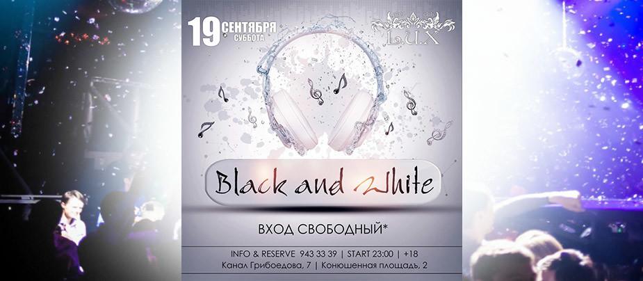 Вечеринка Black and white в клубе L.U.X