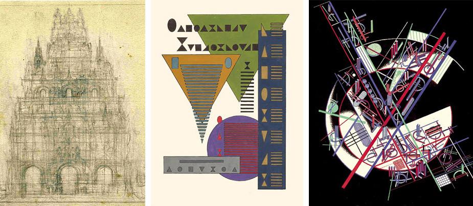 Выставка Якова Чернихова «Коды геометрии»