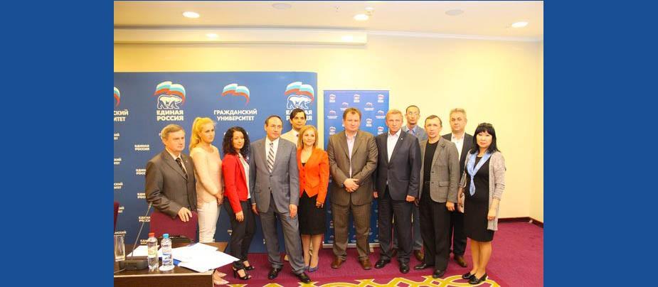 Первый форум молодых депутатов Санкт-Петербурга
