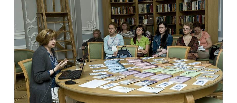 Лермонтовский урок «Недаром помнит вся Россия про день Бородина!»