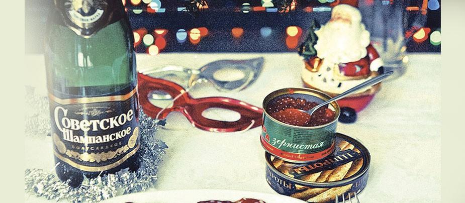 Ретро Новый год в Музее советских игровых автоматов