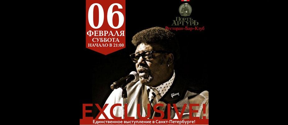 Единственное выступление J.C. Smith в Санкт-Петербурге!