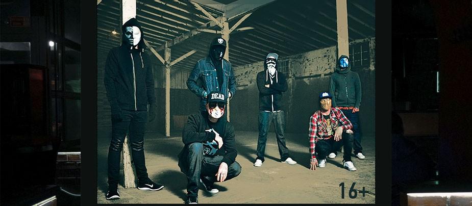 Презентация нового альбома группы Hollywood Undead