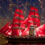 Алые паруса 2016 – пройдут в ночь с 25 по 26 июня