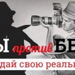 "Выставка Бена Хайне ""Карандаш против камеры"""