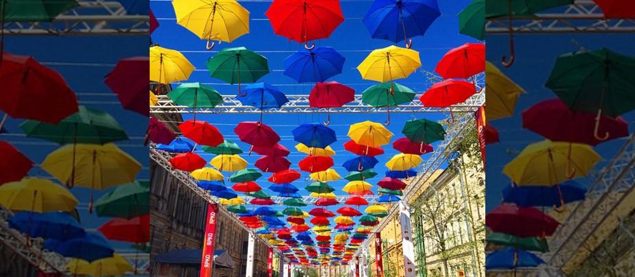 Фестиваль уличной культуры СтереоАллея