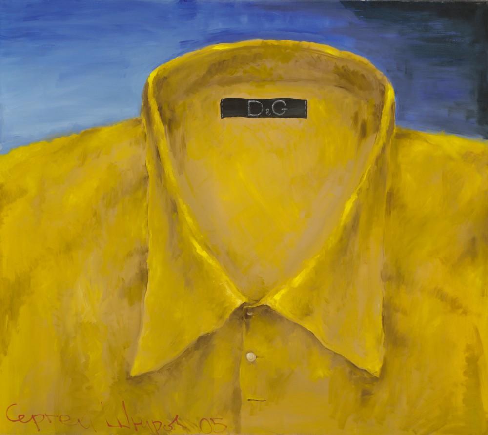 Сергей Шнуров. 'Рубашка'. 2005 год, х. м. Коллекция музея Эрарта