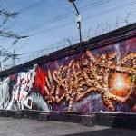 Пышки, лекция пионера граффити в СССР и Индустриальный пленэр: суббота в Музее стрит-арта