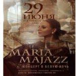 Джазовый концерт Maria Majazz в Анненкирхе