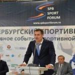 Петербургский спортивный форум 2018