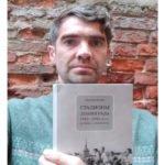 Презентация книги о спортивном Ленинграде, которого уже нет