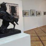 Выставка «Далекие берега»