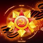 Петербург помнит: онлайн акции к 9 мая