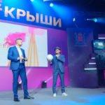 """II Всероссийский молодежный форум """"Выше Крыши"""""""
