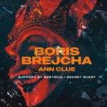 Перенос концерта Boris Brejcha
