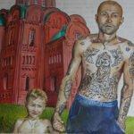 Выставка «Индустриальное и человеческое» в Эрарта