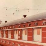 Выставка «Красная стрела! Счастливого пути!» в Петропавловской крепости