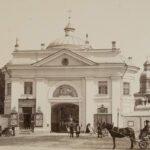 Выставка «Память о светлейшем князе. К 800-летию Александра Невского»